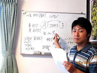 人気の韓国語講座も開催中