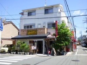 e京都外国語Webスクール、トラベル応援社、台北茶藝館